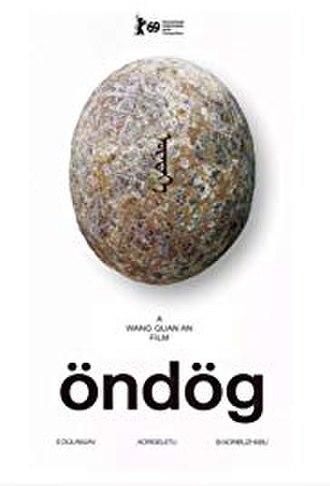 Öndög - Film poster