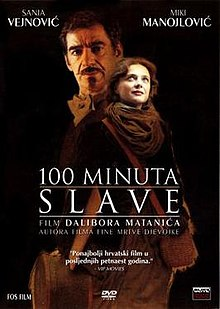 100 Minutes of Glory movie