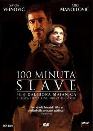 100 Minutes of Glory - Croatian DVD Cover