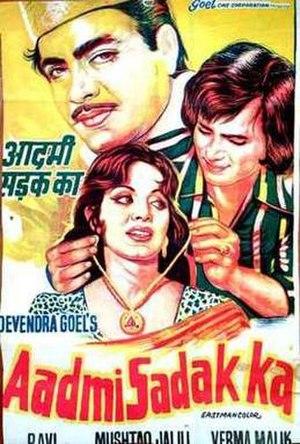 Aadmi Sadak Ka - Image: Aadmi Sadak Ka