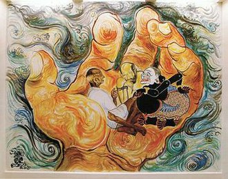Affandi - Wisdom of the East, fresco mural in Jefferson Hall, East-West Center, Honolulu, by Affandi, 1967