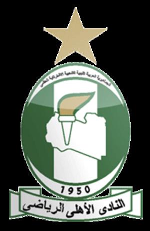 Al Ahli SC (Tripoli) - Image: Al Ahly Tripoli logo