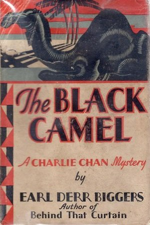 The Black Camel - First edition dust cover