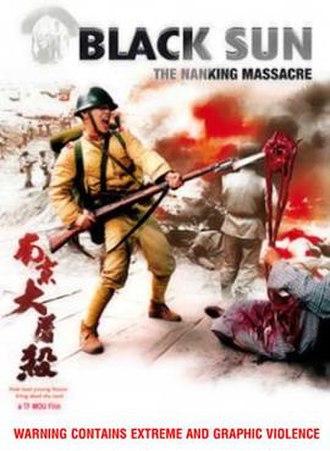 Black Sun: The Nanking Massacre - DVD cover