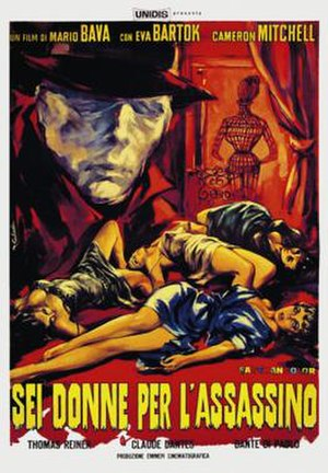 Blood and Black Lace - Italian film poster