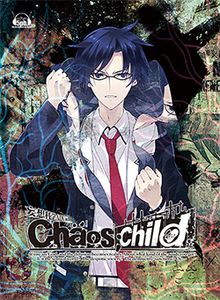 Chaos;Child cover.png