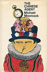 First American edition of The Chinese Agent