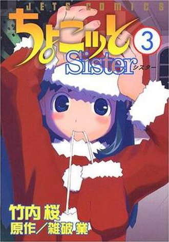 Chocotto Sister - Cover of Chocotto Sister volume 3