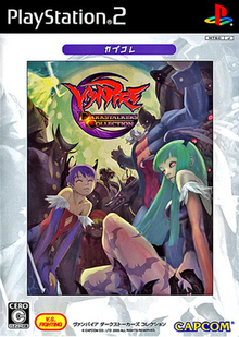 Darkstalkers Collection.png