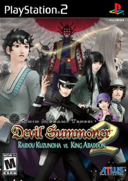 Cover of Devil Summoner: Raidou Kuzunoha vs. King Abaddon (American version)