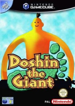 Doshin the Giant.gamecover.amazon.jpg
