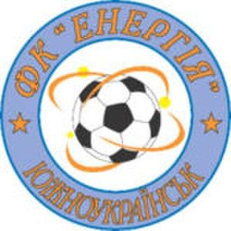 FC Enerhiya Yuzhnoukrainsk - Image: Enerhiya Pivdenoukrainsk