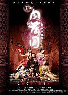 Sex and zen 2011 download