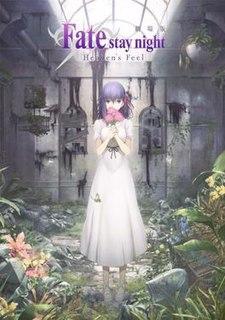 <i>Fate/stay night: Heavens Feel</i> Japanese anime film series produced by Ufotable