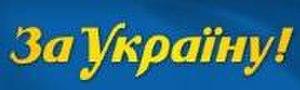 For Ukraine!