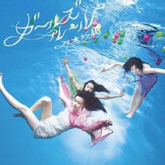 Girls' Rule - Image: Girls Rule (Nogizaka 46 song)