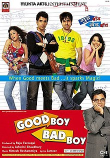 Good Boy Bad Boy. The Poster Features Paresh Rawal At Right Side Beside The  Film Titile At Bottom.