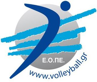 Greek Volleyball Cup - Image: Greek Volleyball Cup official logo