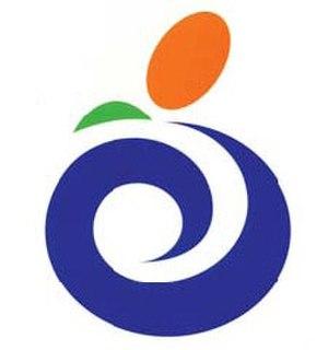Hanam - Image: Hanam logo