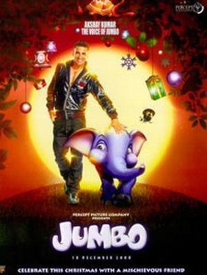 Jumbo (film) - Theatrical poster