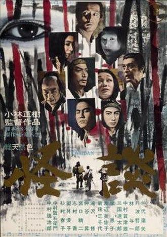 Kwaidan (film) - Image: Kwaidan poster