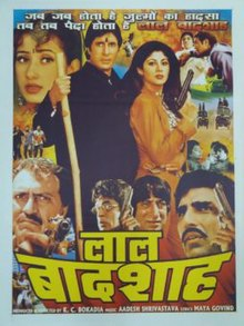 Lal Baadshah Hindi Movie Download HD DVDRip 720p 1999
