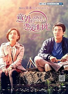 Love Speaks poster.jpg
