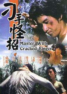 <i>Master with Cracked Fingers</i> 1979 film Hong Kong martial arts film directed by Mu Chu