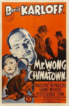 Mr. Wong in Chinatown FilmPoster.jpeg