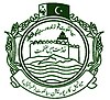 Municipal Corporation Sialkot