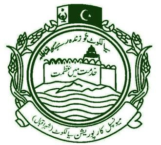 Sialkot - Image: Municipal Corporation Sialkot