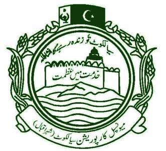 Official logo of Sialkot