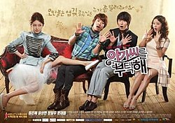 My Fair Lady (2009 TV series) - Wikipedia