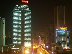 Night view of buildings in Tianshan District