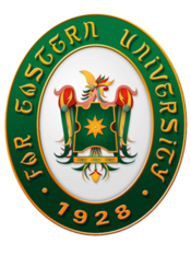 Official Far Eastern University Logo.png