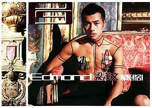 Parental Guidance (Edmond Leung album) - Image: Parental Guidance Edmond Leung