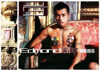 <i>Parental Guidance</i> (Edmond Leung album) 2000 studio album by Edmond Leung