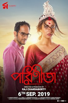 Parineeta (2019 film) - Wikipedia