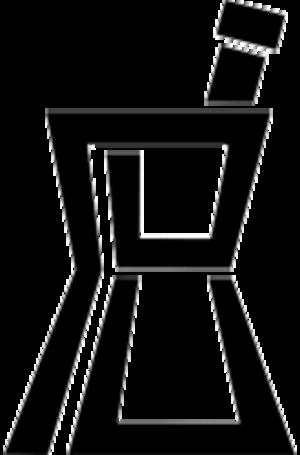 Purdue University College of Pharmacy - Image: Purdue Pharmacy Logo