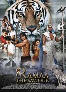 Ramaa The Saviour (2010) - Tanushree Dutta, Sahil Khan, Dalip Singh