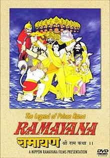 Image result for ramayana the legend of prince rama