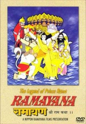 Ramayana: The Legend of Prince Rama - Image: Ramayana, The Legend of Prince Rama
