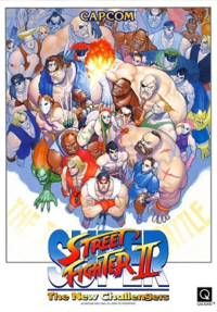 SSF2 US flyer.png