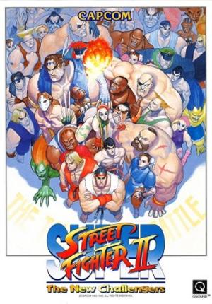 Super Street Fighter II - Image: SSF2 US flyer