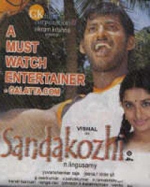 Sandakozhi - Image: Sandakozhi