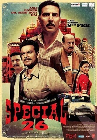 Special 26 - Theatrical release poster