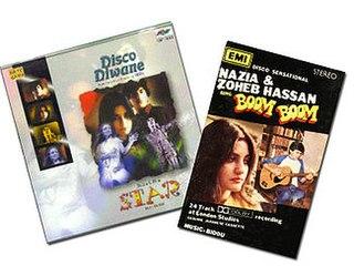 <i>Star/Boom Boom</i> 1982 studio album by Nazia & Zoheb Hassan