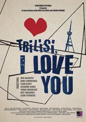 Tbilisi, I Love You - Theatrical release poster
