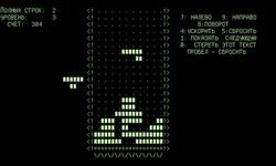 Tetris - WikiVisually