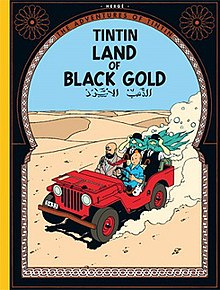 Tintin and Snowy are driving Dr. Müller and Thomson and Thompson in a jeep across the desert.